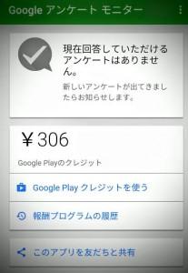62a9fd01-20db-4ddf-829f-99081b2dff62