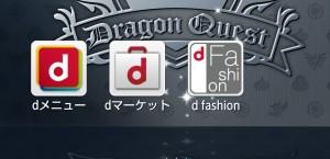 d8a2c57d-d8f9-4b2f-ad39-3a51953663a4
