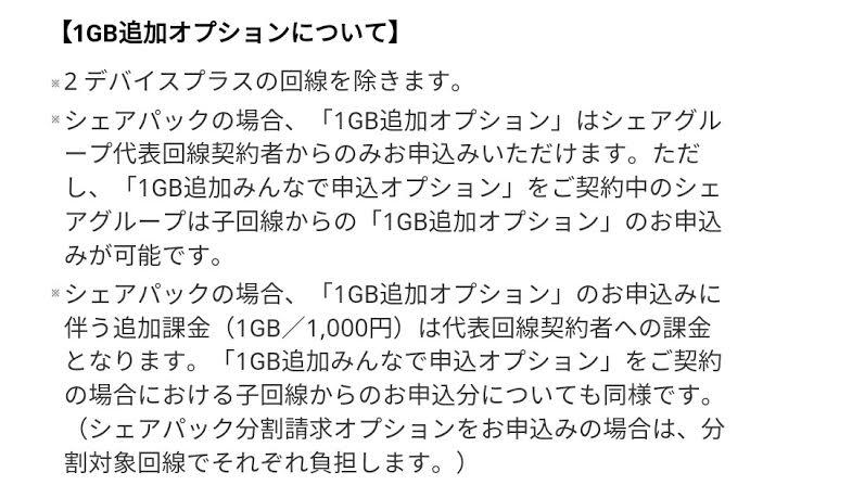 09b72c04-f684-44ff-a45a-80358b41d1a4